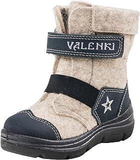Kotofey Boys White Boots Valenki 357001-41 Woolen Boots