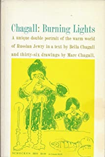 Chagall: Burning Lights - A Unique Double Portrait of the Warm World of Russian Jewry