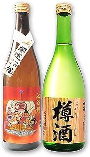 寿旭鶴 開運 日本酒 飲み比べセット 720ml×2本 (樽酒/七福神) 日本酒 地酒 ギフト