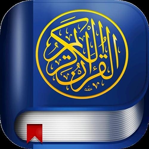 Quran in English--Complete 114-Surah-Recitation (Pt  1 of 2