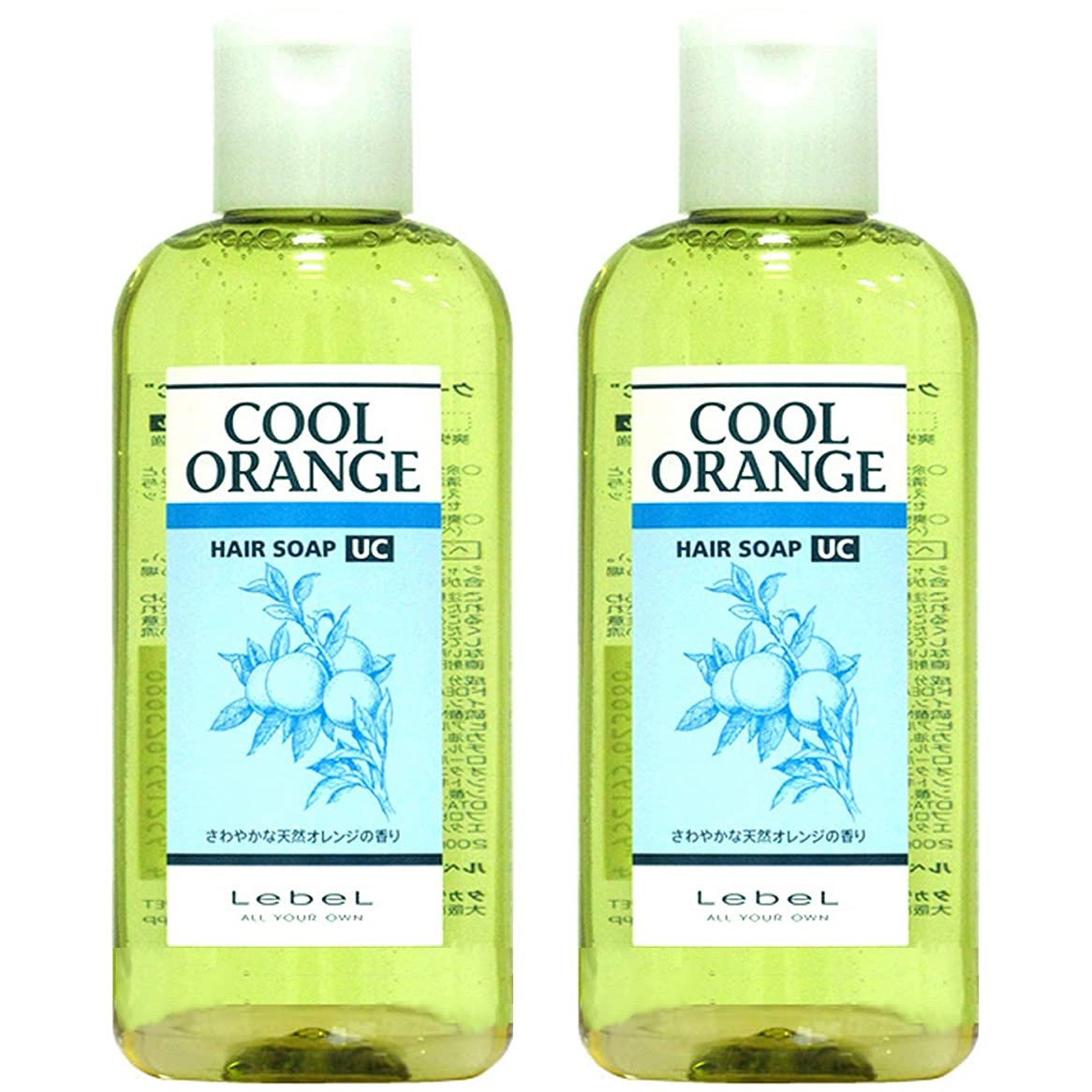 おとうさん自動祭りルベル クールオレンジ ヘアソープUC シャンプー 200ml ×2個セット Lebel COOL ORANGE ウルトラクールタイプ スキャルプケア