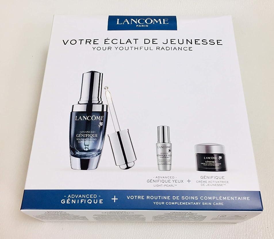 シットコムノーブルポークランコム Genifique Your Youthful Radiance Set: Genifique Concentrate 30ml + Genifique Yeux Light-Pearl 5ml + Genifique Cream 15ml 3pcs並行輸入品