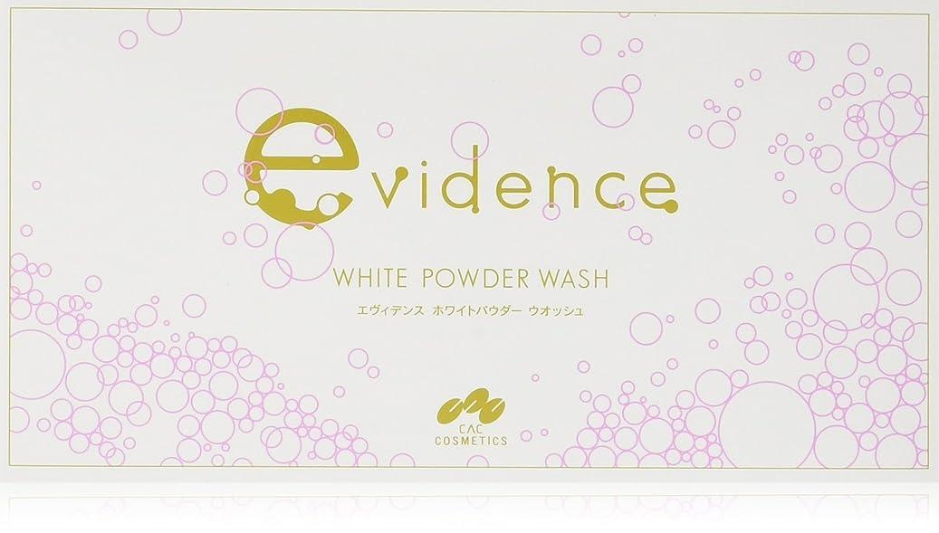 生物学シャワー過度のCAC エヴィデンスホワイトパウダーウオッシュ 1.1g x 75包