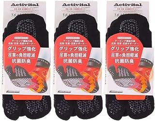 【3足セット】Activital アクティバイタル フットサポーター ブラック S-M 22.5~25.5cm