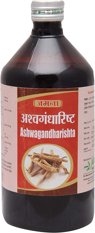 Daily bargain sale Jamna Ashwagandharishta - Ml OFFer 450