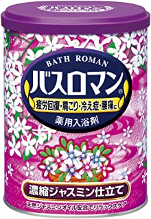 Bath Roman Japanese Jasmine Bath Salts Powder - 850g