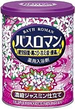 Best bath roman japanese bath salts Reviews