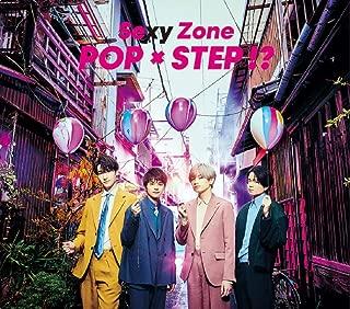 【メーカー特典あり】 POP × STEP!?[初回限定盤B](『POP × STEP!?』オリジナルステッカーシート付)...
