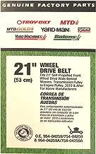 Troy-Bilt 21 Drive Belt OEM-754-04259