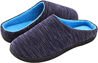 RockDove Men's Birdseye Knit Memory Foam Slipper