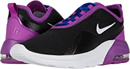 Black/White/Vivid Purple/Hyper Blue