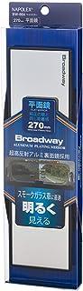 """Broadway BW864 270mm (10.63"""") Flat Aluminum Plating Mirror"""