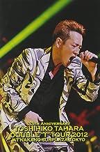 """TOSHIHIKO TAHARA DOUBLE """"T"""" TOUR 2012 LIVE DVD"""