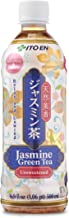 Ito En Jasmine Green Tea Unsweetened 16.9 Fluid Ounce (Pack of 12) Zero Calories Antioxidant Rich Brewed with Whole Leaf Tea Caffeinated High in Vitamin C