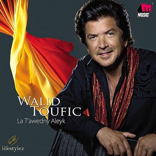 WALID GRATUITEMENT TÉLÉCHARGER TAWFIK MP3