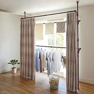 [ベルメゾン] 物干し 室内 カーテンも吊るせる 突っ張り 多機能 洗濯物干し 物干し台・物干しラック ダークブラウン