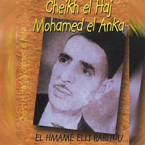 MOHAMED ANKA TÉLÉCHARGER MP3 EL