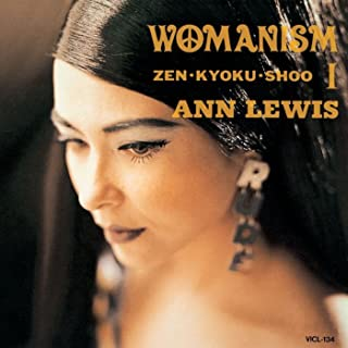 Womanism �T