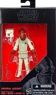 Hasbro Star Wars, 2016 The Black Series, Admiral Ackbar Exclusive Figure, C0658
