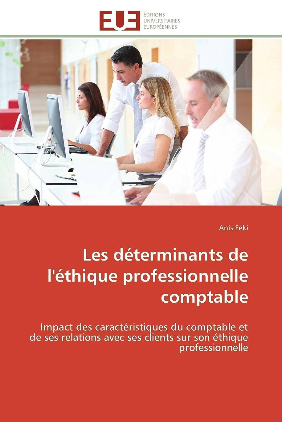 複製嘆く苦しみLes Déterminants de l'éthique Professionnelle Comptable (Omn.Univ.Europ.)