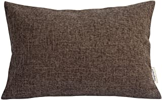 Best 12x18 cushion covers Reviews