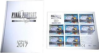 Square Enix Final Fantasy TCG 2017 Annual Book Book