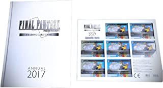Final Fantasy Trading Card Game Annual 2017