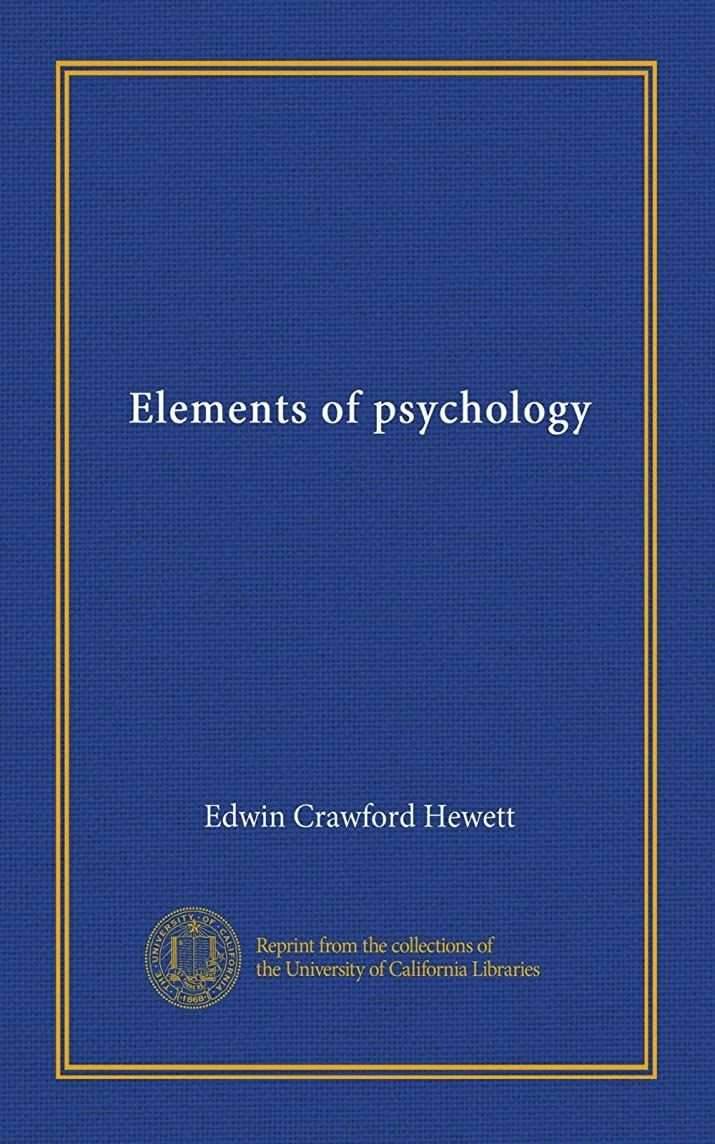 警報従者数字Elements of psychology