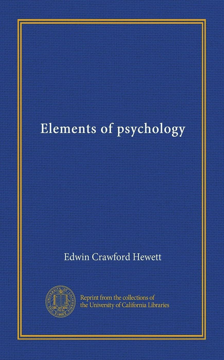 従順再生的バックグラウンドElements of psychology