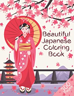 Beautiful Japanese Coloring Book: Japanese Decorative Designs Coloring Book with Japan theme For Japan Lovers, Adults & Teens