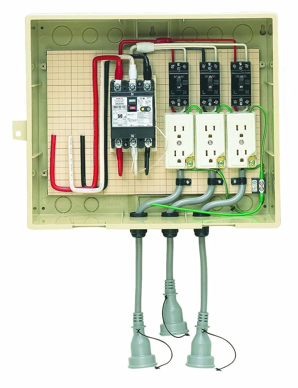中上げる実験未来工業 屋外電力用仮設ボックス (漏電しゃ断器?分岐ブレーカ?コンセント内蔵) 14-33CB5L