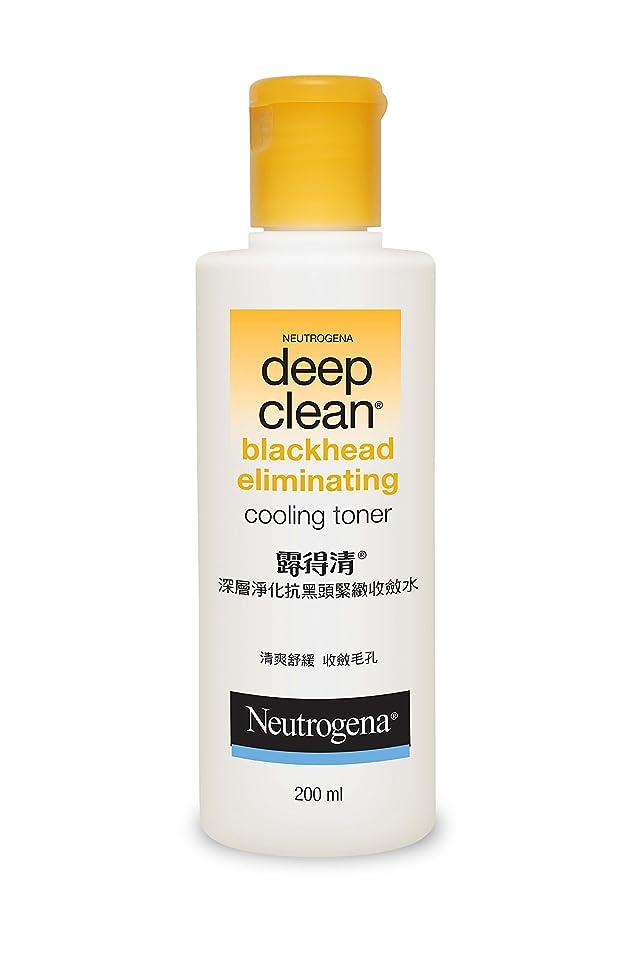 道に迷いましたマトロンヘクタールNeutrogena Deep Clean Blackhead Eliminating Cooling Toner, 200ml