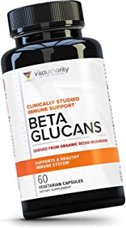 Extra Strength Organic Beta Glucans from Organic Reishi Mushroom (Immulink MBG®), All-Natural Immunity Booster, Gluten-Fre...