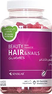 Sensilab Beauty Hair and Nails vitamins for women- 60 Gummies