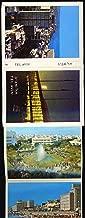 Tel Aviv Israel (Miniature Souvenir Photo Book) (Palphot Little Folder Series #2)