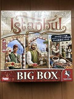 日本語版 イスタンブール BIGBOX ビッグボックス ボードゲーム ドイツ年間ゲーム大賞受賞作品