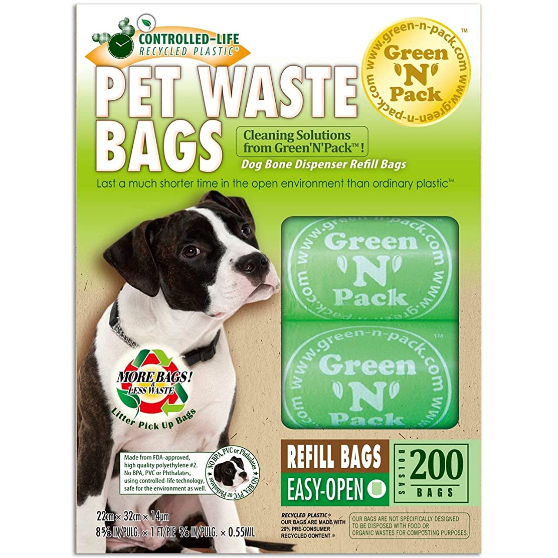 雪だるまパンチ冷笑するGreen 'N' Pack Eco Friendly Bags - 犬Pooは日 75 パックを袋に入れる - 200バッグ