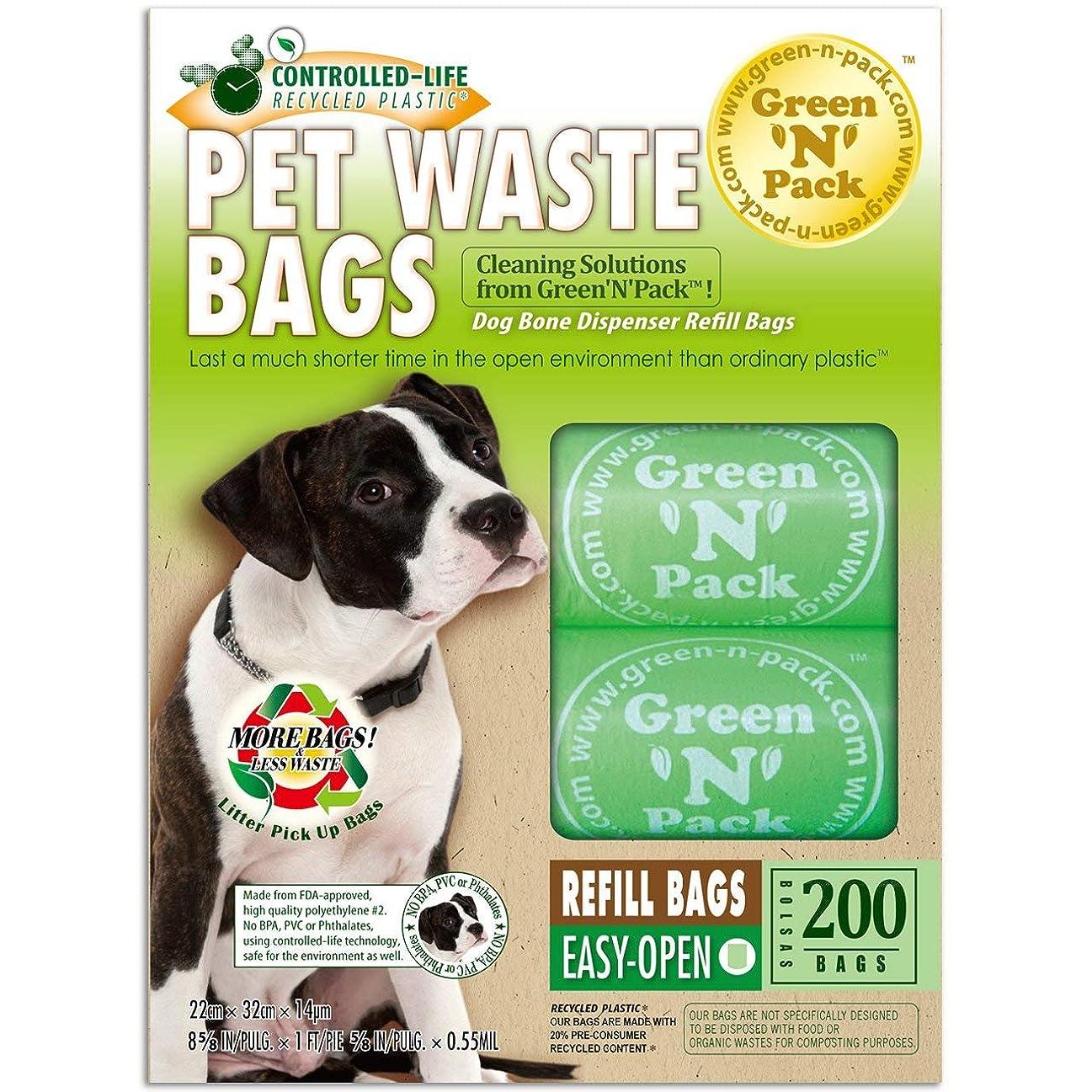 超音速ナプキンに話すGreen 'N' Pack Eco Friendly Bags - 犬Pooは日 75 パックを袋に入れる - 200バッグ