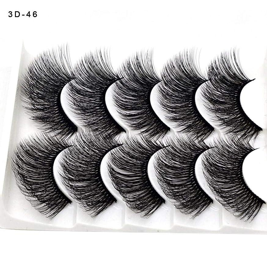 織機ウサギ海外SILUN つけまつげ 5ペア つけまつ毛 3D 上まつげ 100%手作り 自然 濃密 メイクアップ ナチュラル 長持ち ピュアナチュラル まつげエクステ ふんわり 大人気