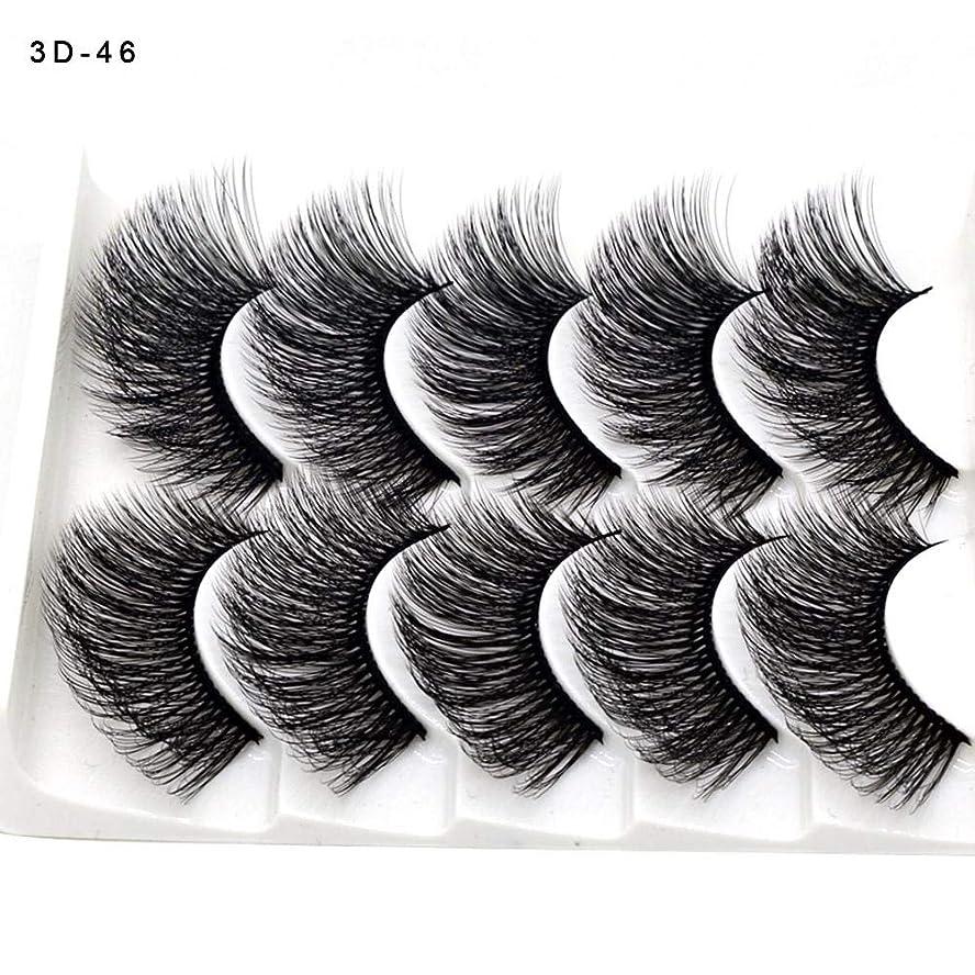 宿シールド無限SILUN つけまつげ 5ペア つけまつ毛 3D 上まつげ 100%手作り 自然 濃密 メイクアップ ナチュラル 長持ち ピュアナチュラル まつげエクステ ふんわり 大人気