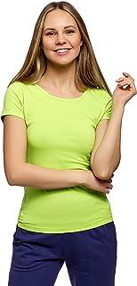 oodji Ultra Basic T-shirt voor dames