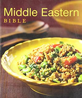 Middle Eastern Bible