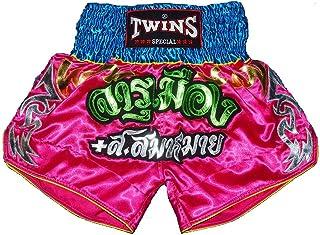 TWINSムエタイパンツ ルンピニーレプリカ#66 ピンク サテン地キックパンツ キッズサイズあり