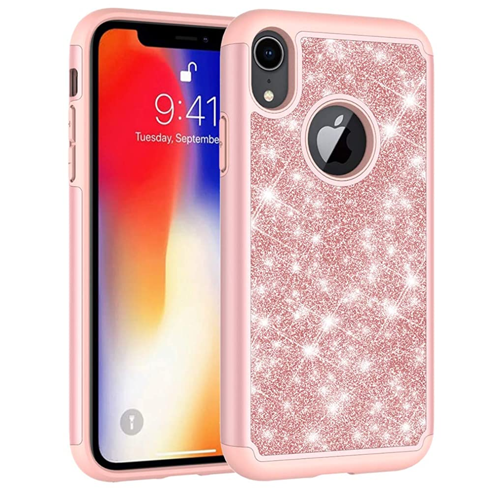 iPhone XR Case, iPhone XR Phone Case, Cute Girls Women Design Defender Case Bling Glitter Sparkle Hard Shell Armor Hybrid Shockproof Rubber Protective Bumper Cover for Apple iPhone XR - Rose Gold