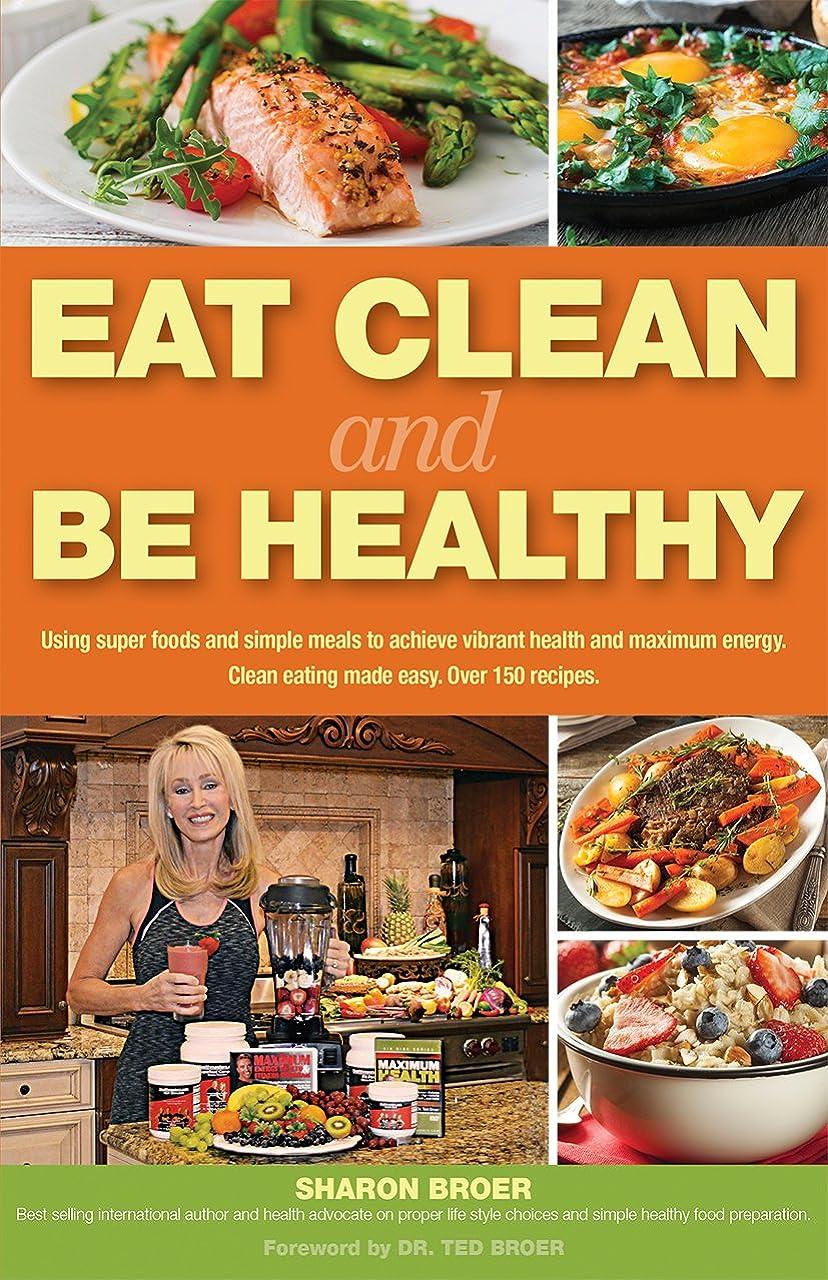 試みる静けさ空港Eat Clean and Be Healthy (English Edition)