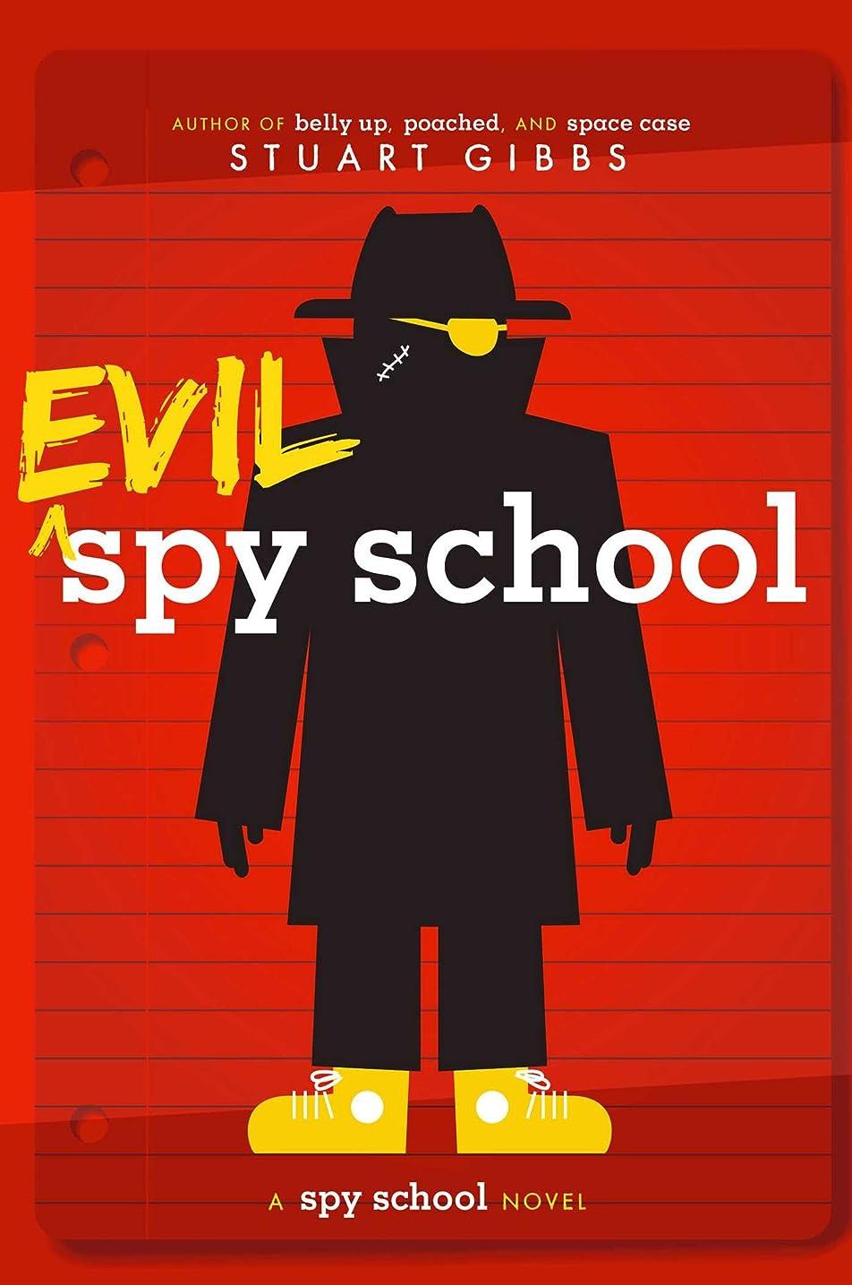 ブリード億骨の折れるEvil Spy School (English Edition)