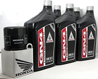 2012 Honda St1300/A Oil Change Kit With Shaft Drive Fluid