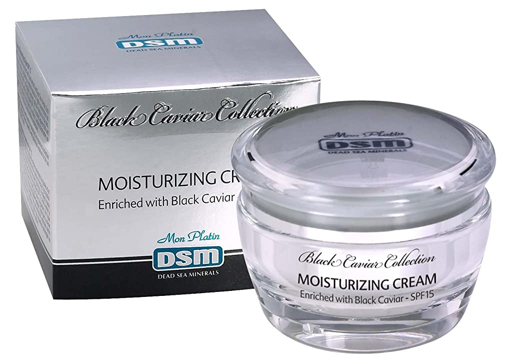 苗受粉する実験キャビア入りしっとり湿潤'クリーム SPF15 黒キャビア 死海ミネラル 50mL Mon Platin 全ての皮膚のタイプ ミネラル お顔 (Caviar Moisturizing Cream SPF 15)