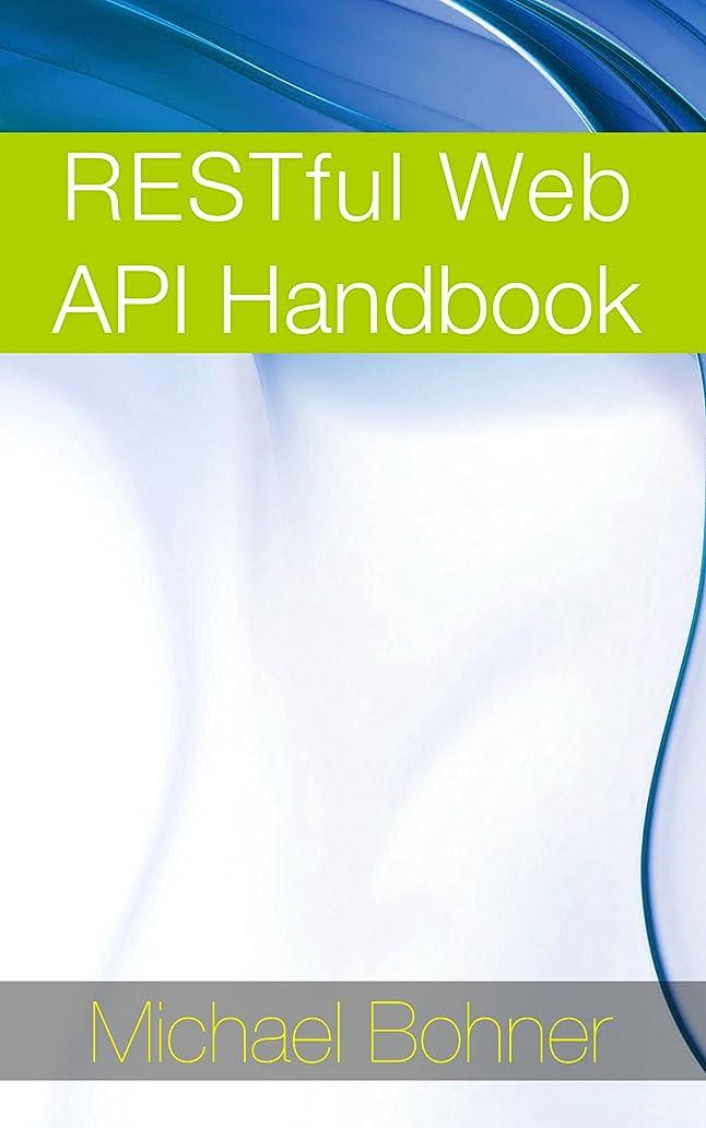 保持するレモンかすかなRESTful Web API Handbook (English Edition)