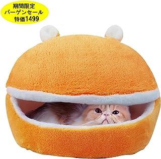 ATAKA ペットベッド 犬 猫 冬 洗える 猫ベッド ふわふわ あったかい 犬ベッド ドーム型 人気 おしゃれ キャットハウス 猫こたつ 寝袋 暖かい ペット用品 猫グッズ 寒さ対策 小型犬/猫用